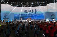 口号发布现场图。来源:北京冬奥组委