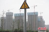 企业家热议改革开放:推动中国经济奔向高质量未来 声音