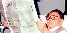 邓小平在《人民日报》发表的文章