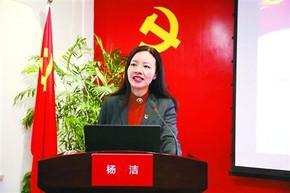 """十九大代表杨洁:""""两新""""组织里 党员要当主心骨"""
