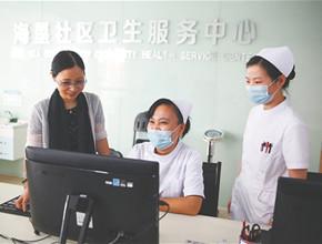 十九大代表陈涛:让优质医疗资源下沉基层