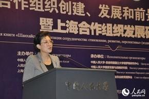 《上海合作组织创建、发展和前景》中文版首发