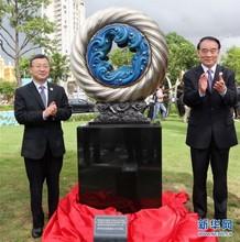 越南APEC公园正式开放