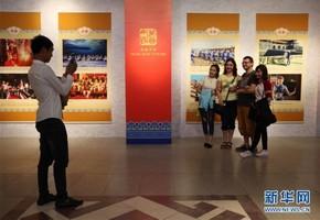 """""""美丽中国 美丽越南""""图片展在越举行"""