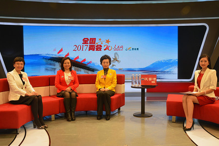 程萍委员、向晓梅代表、陈瑞爱代表共谈强农业 供给侧改革如何精准发力