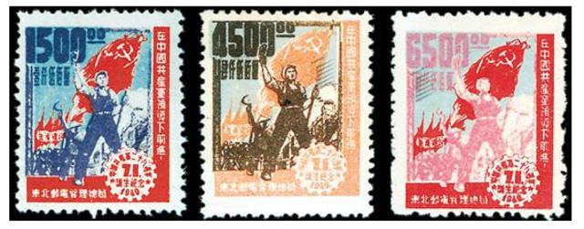 历年建党纪念邮票盘点