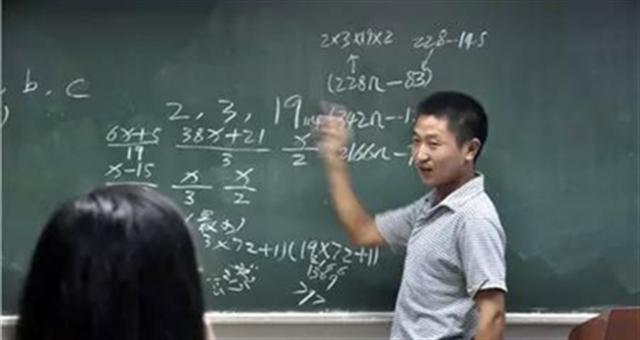 打工小伙无师自通破解数学界难题 震惊中外