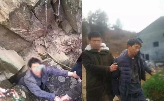 两女童家中遇害 嫌犯系前姑父石洞内被抓