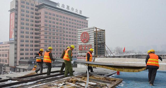 大栅栏1450平米单体违建启动拆除