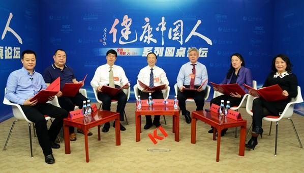 【健康中国人·两会简报】中医药法配套措施应尽快出台