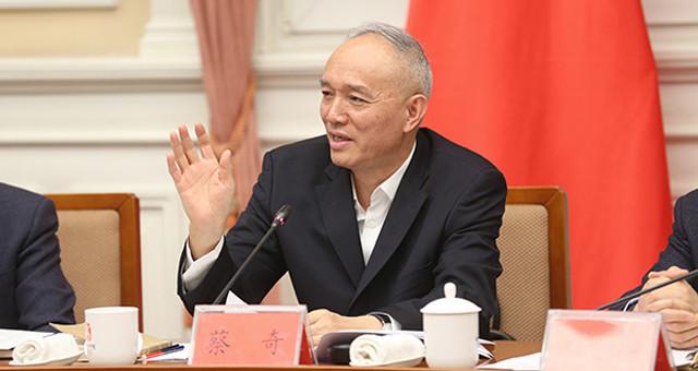 蔡奇:以中轴线保护申遗助北京文化中心建设