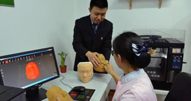 北京首推3D打印修复遗容技术