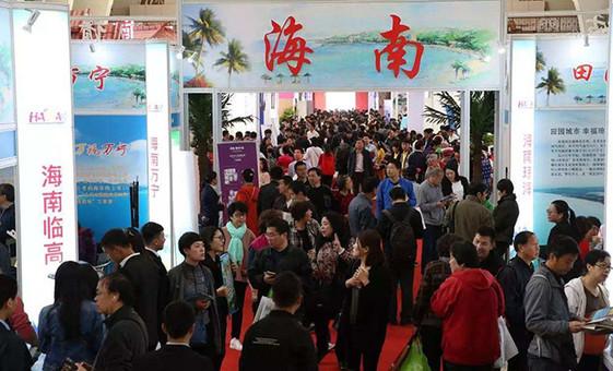 购房者称限购政策影响不大 北京房展会海南展区门庭若市
