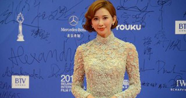 第七届北京国际电影节闭幕式红毯星光熠熠