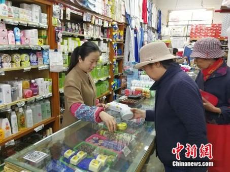 59年老百货:柜台摆了40年 售货员用算盘