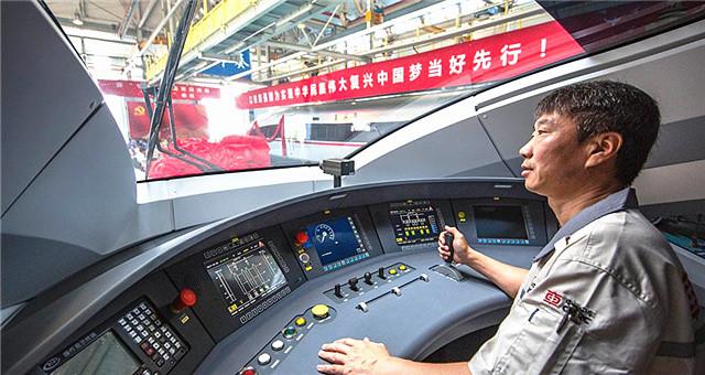 """中国标准动车组""""复兴号"""" 京沪高铁双向首发"""