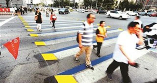 北京现3D斑马线 黄白蓝三色呈立体效果