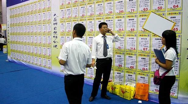 北京二手住宅价格普降将成大趋势