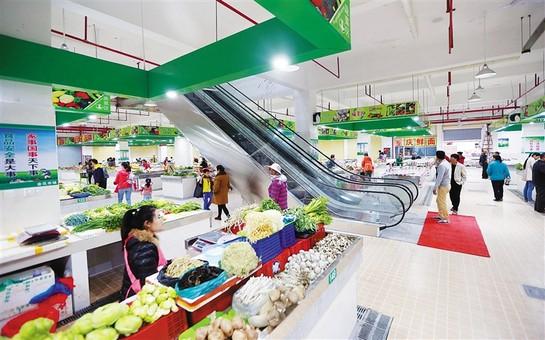海口农贸市场变化折射城市治理新理念
