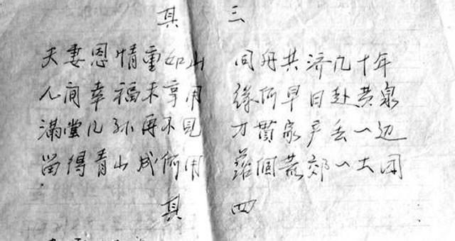 爷爷写给奶奶的悼念诗 尘封53年的爱情回忆