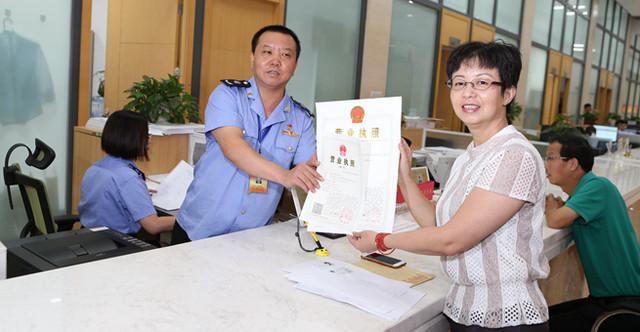 """贵州省颁发首张""""十八证合一""""营业执照"""