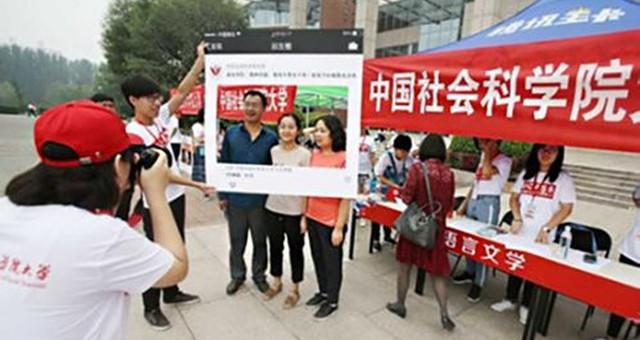 中国社科大首批本科生报到 最年轻大学开学