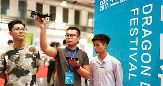 2017中国设计节可免费参观 《2017中国设计大典》现场首发