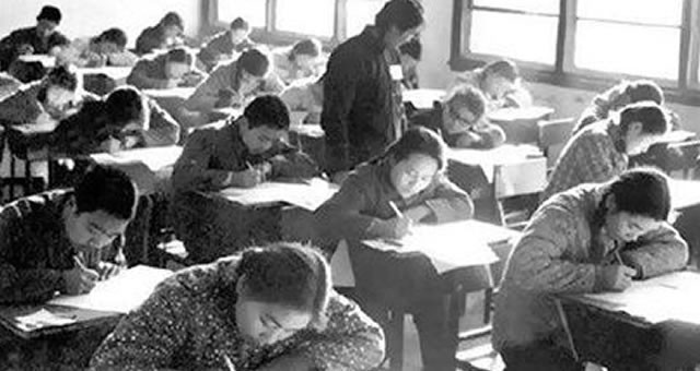 1977-2000年中国人曾获得十大提升命运机遇