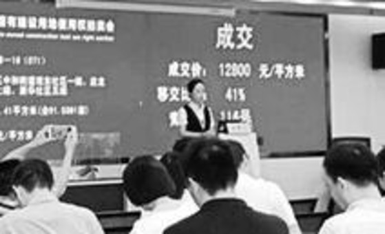 """温江楼面价迈入""""万元时代"""""""