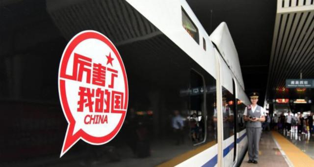 武九高铁正式开通运营