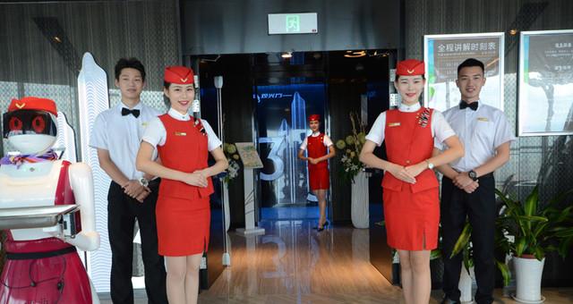 """绿地303观光厅:她们是不飞的""""空姐"""""""