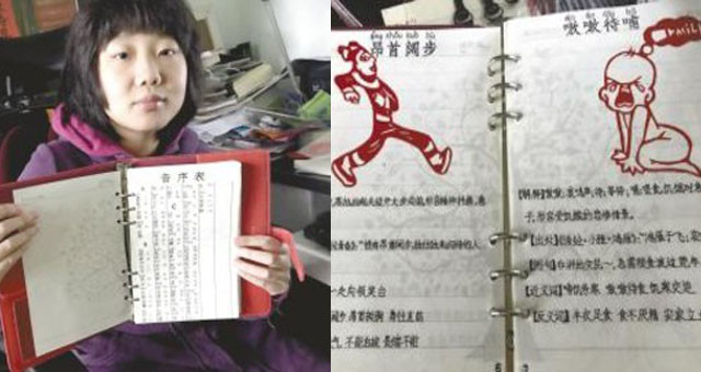 与病魔抗争8年 17岁少女自制剪纸成语词典