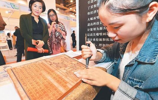 首届江苏印刷博览会18日在苏州开幕