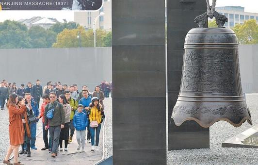 南京大屠杀遇难同胞纪念馆改造 12月14日开放