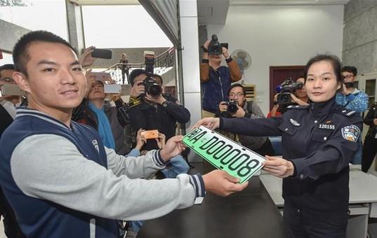 福州等12个城市启用新能源汽车专用号牌