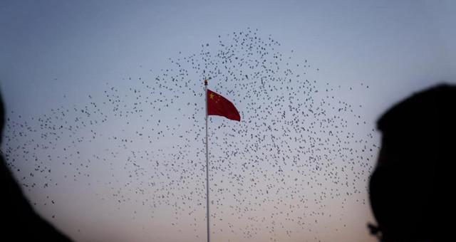 2018年元旦升国旗仪式在天安门广场举行