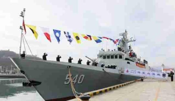 海军新一代护卫舰乌海舰加入海军战斗序列
