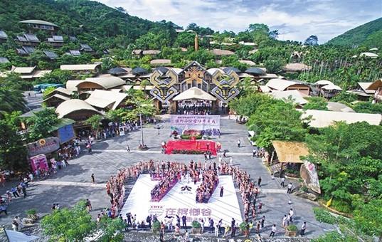 海南旅游立法数量领跑全国 打造智能信息岛
