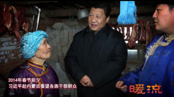《五年,习近平总书记的春节时光》