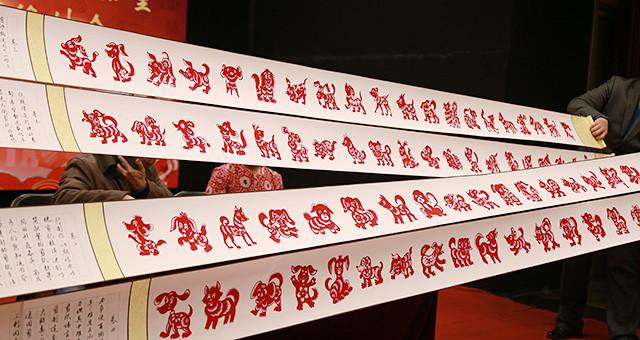 天津民间剪纸艺人创作百狗图贺新春