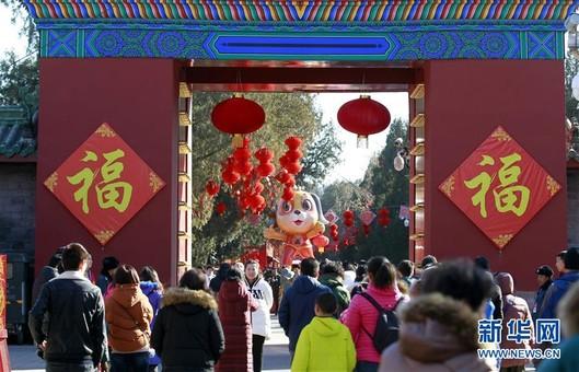 北京:大年初一逛庙会