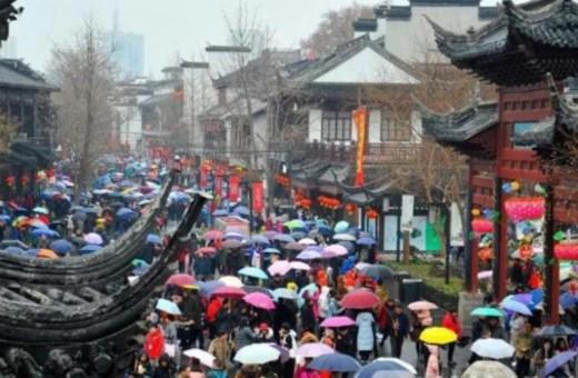 南京秦淮A级景区三天游客接待量逾83万