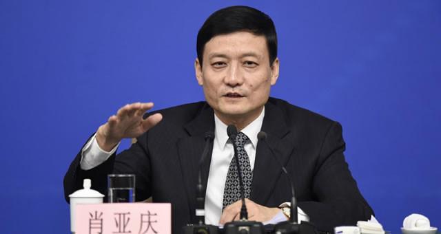 肖亚庆:央企应在军民融合中起模范和带头作用