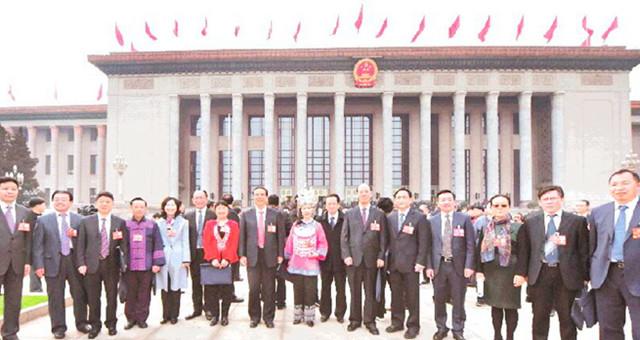住黔全国政协委员:不负新时代的光荣使命
