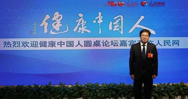 丁列明:医药创新产业将迎来更多机遇