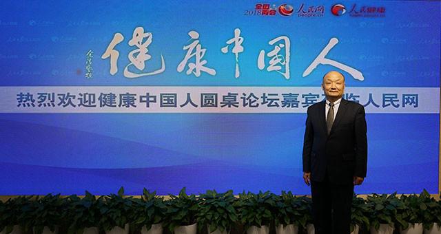 宋瑞霖:中国医药既要有创新 也要敢于改良新药