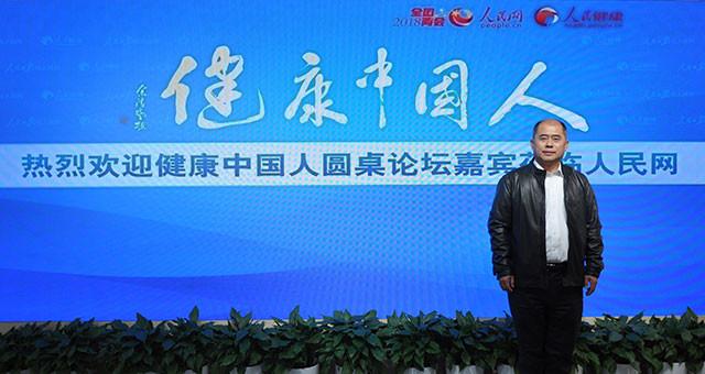 王锦刚:掌握关键技术 实现医药创新国际化