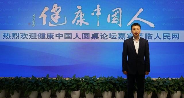 涂志亮:中医的优势在基层 应把预防保健放在首要位置