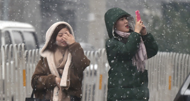下雪了!北京结束145天无有效降水日记录