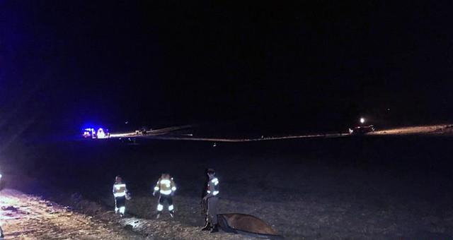 土耳其一架战机坠毁致一人死亡